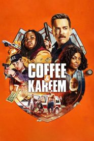 Coffee i Kareem 2020